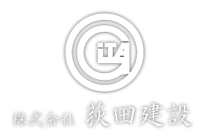 株式会社荻田建設